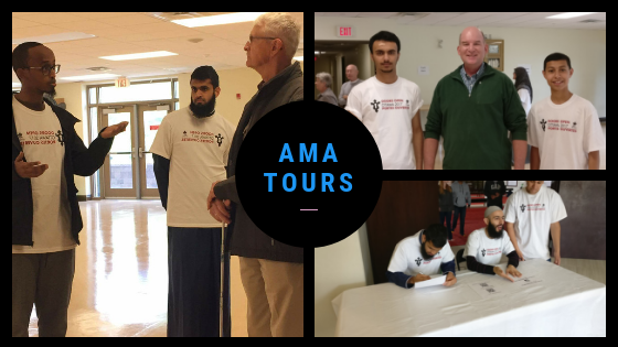 guided tours at AMA Centre
